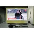 Телевизор Grundig Vision 2